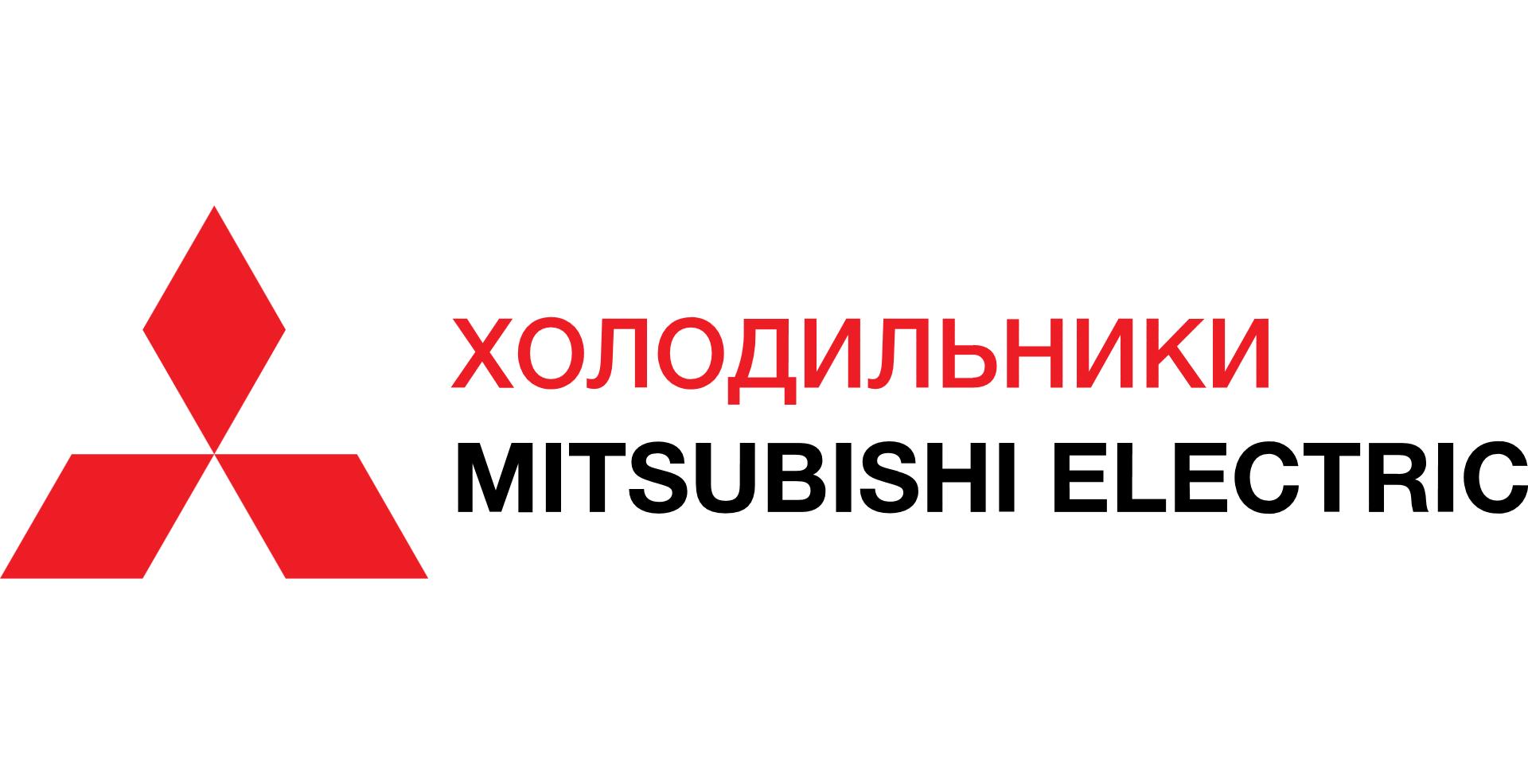 ремонт MITSUBISHI ELECTRIC